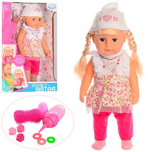 """Кукла """"Sister"""" (аналог Baby Born Старшая Сестра) арт. 015"""