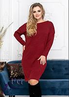 Красное ангоровое красивое платье оверсайз до колен большие размеры
