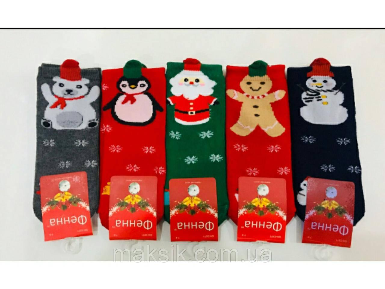 Дитячі махрові шкарпетки Новий рік н. 5-7