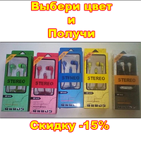 Проводные вакуумные наушники MELODY & JOURNEY в коробке - 5 разных цветов