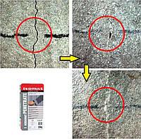 Аквамат-Пенетрат (20 кг) Гидроизоляция проникающего действия., фото 1