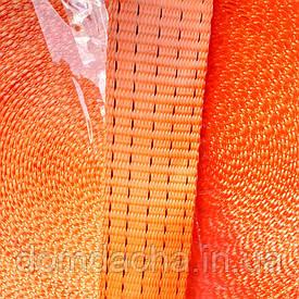 Лента полиэстеровая грузоподъемная (для изготовления текстильных строп)50мм