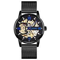 Механические мужские  часы скелетон Skmei 9199 черные