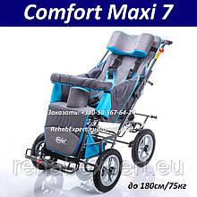 Специальная Прогулочная Коляска для Реабилитации Детей с ДЦП Comfort Maxi 6 Special Needs Strolle 180см/75кг