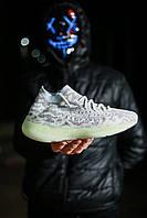 "Мужские Кроссовки Adidas Yeezy Boost 380 V3 Alien ""White Gray"""