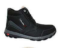 Зимние ботинки для подростков
