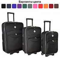 Чемодан дорожный на колесах Bonro Style, набор 3 штуки (дорожня валіза Бонро комплект набір), фото 1