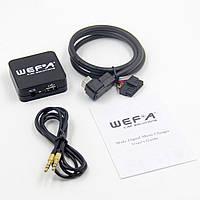 Автомобильный mp3 адаптер WEFA WF-605 MP3/USB/AUX для MITSUBISHI 13p
