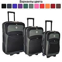 Чемодан дорожный на колесах Bonro Style, набор 3 штуки (дорожня валіза Бонро комплект набір) Черно-серый