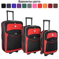 Чемодан дорожный на колесах Bonro Style, набор 3 штуки (дорожня валіза Бонро комплект набір) Черно-красный