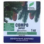 Удобрение COMPO EXPERT NovaTec для хвойных и вечнозеленых растений (1 кг)