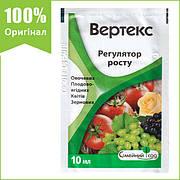 "Регулятор роста ""Вертекс"" 10 мл от ""Семейный Сад"" (оригинал)"