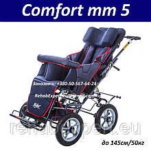 Специальная Прогулочная Коляска для Реабилитации Детей с ДЦП Comfort MM 5 Special Needs Stroller до 155см/50кг