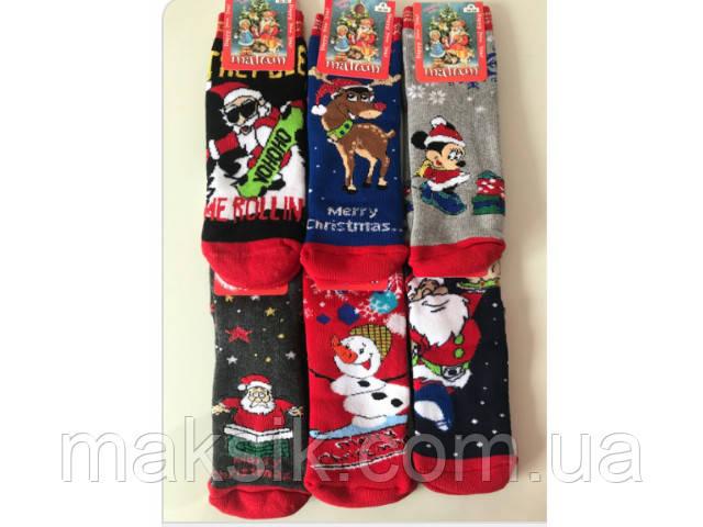 Детские махровые носки Новый год р.5-7