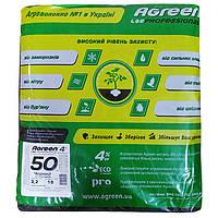 Агроволокно Agreen, П-50, мульчирующее, размер - 3,2*10 м (32 м2)