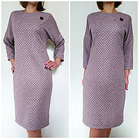 Платье женское осеннее большого размера 54 (54-62) батал для полных женщин трикотажное №390