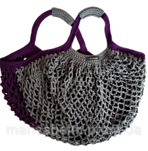 Еко-сумка для покупок фіолетового кольору
