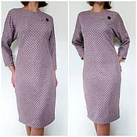Платье женское осеннее большого размера 56 (54-62) батал для полных женщин трикотажное №390