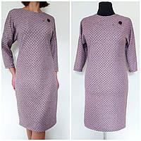 Платье женское осеннее большого размера 60 (54-62) батал для полных женщин трикотажное №390