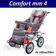 Специальная Прогулочная Коляска для Реабилитации Детей с ДЦП Comfort MM 4 Special Needs Stroller до 145см/50кг
