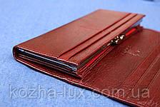 Кошелек темно бордовый кожаный, натуральная кожа, фото 3