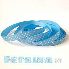 Лента репсовая  0,9 см голубая  в белый горошек