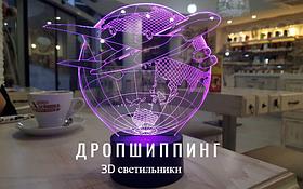 """Дропшиппинг 3D Светильников """"Луна"""""""