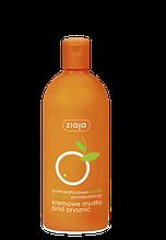 Крем-мило для душа апельсинове, Упаковка 15 шт*500мл, Ziaja