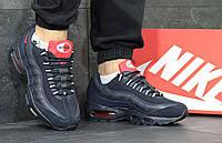 Кроссовки мужские Nike air max 95 темно синие