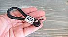 Брелок для автомобильных ключей Subaru, фото 3