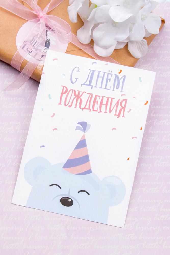 открытки с днем рождения односторонние для сгибания