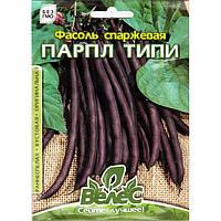 Семена фасоли спаржевой «Парпл Типи» (15 г) от ТМ «Велес»