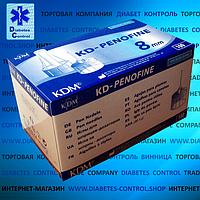 Иглы 8 мм для шприц-ручек KD-Penofine / КД-Пенофайн 100 шт. в упаковке (Германия)
