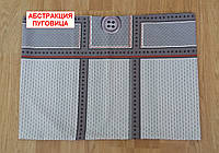 Наволочка ранфорс 50х70 - Абстракція пуговица