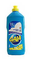 Средство для мытья посуды Gala Лимон Холодная сила - 500 мл.