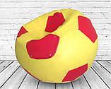 Кресло мешок Мяч футбольный Tia-Sport, фото 2