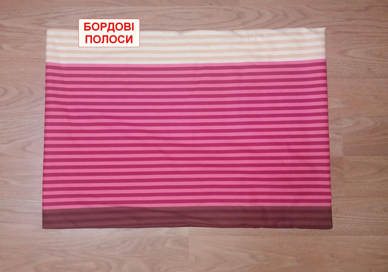 Наволочка ранфорс 50х70 - Бордові полоски