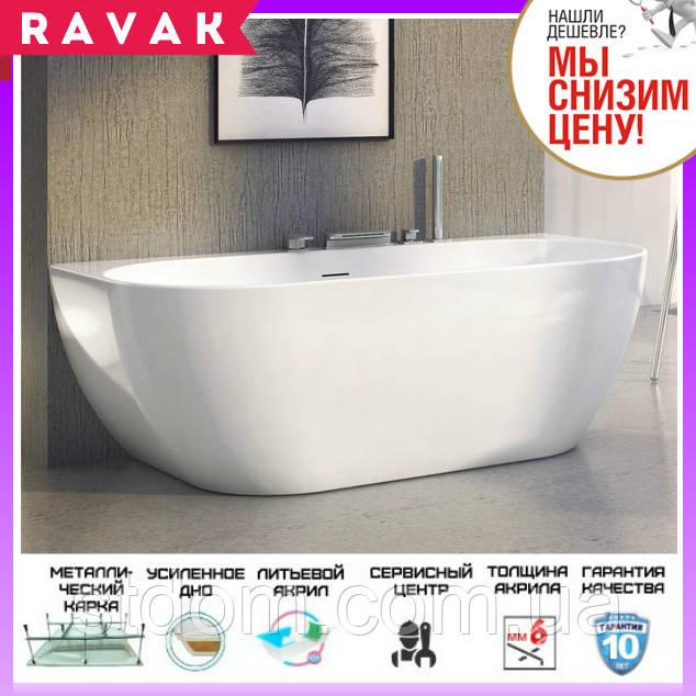 Отдельностоящая ванна акрилова 165x80 см Ravak Freedom W XC00100024