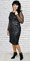 Нарядное платье в полу-приталенном крое в размере 54,56,58,60
