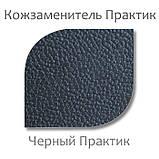 Кресло груша Практик Черный, фото 2