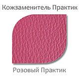 Кресло груша Практик Розовый, фото 2