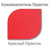 Кресло груша Практик Красный, фото 2