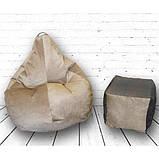 Кресло мешок Тринити-03 Тia-sport, фото 3