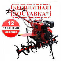 Культиватор бензиновый FORTE 1350G (9 л.с., 1350 мм)