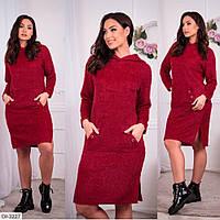 Теплое спортивное платье вязка травка с капюшоном размеры 48-58 арт 2942