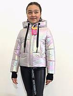 Демисезонная куртка «Радуга» р36-42