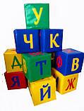 Набор кубиков Буквы 30см, фото 3