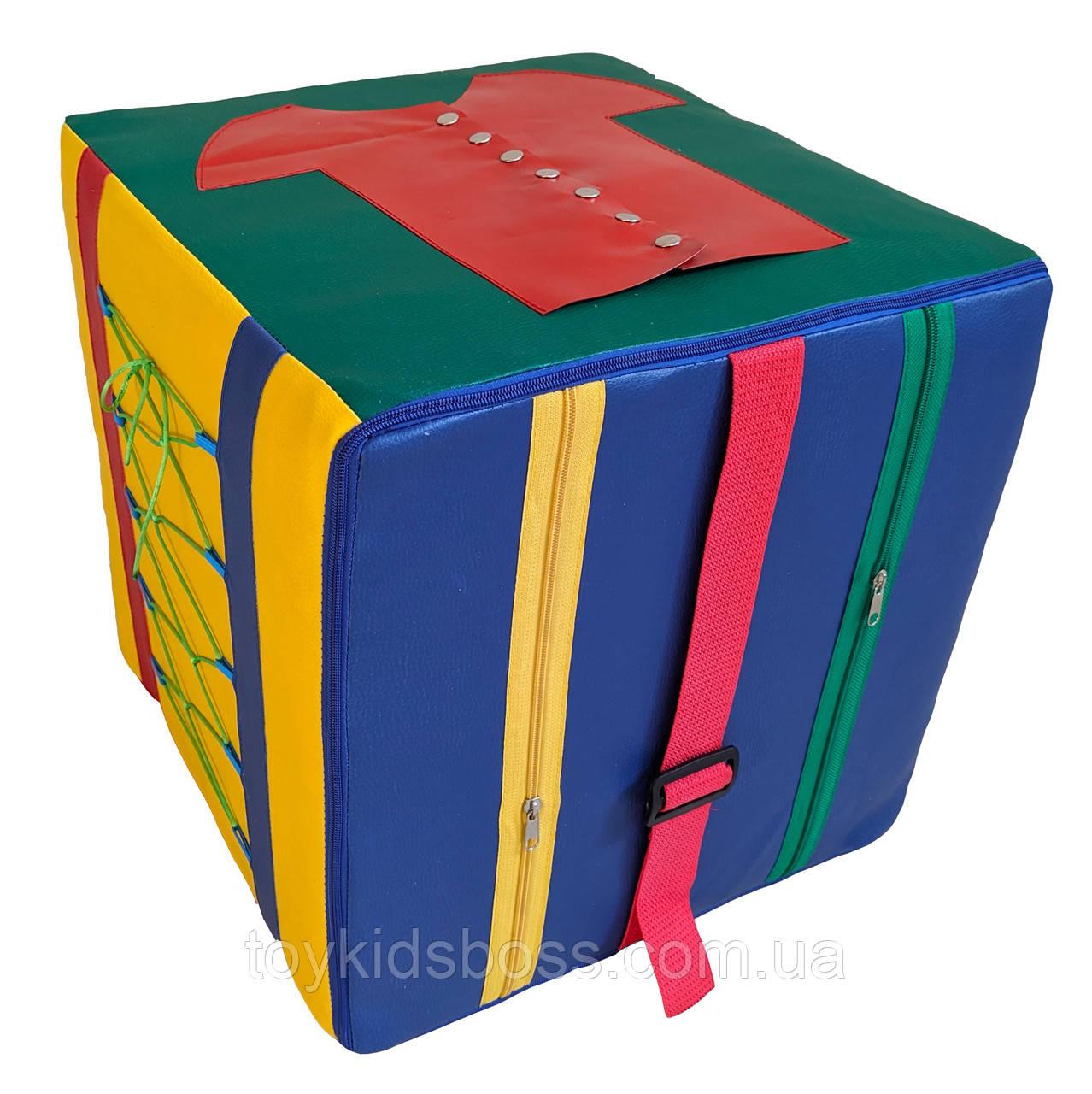 Дидактический модуль Куб