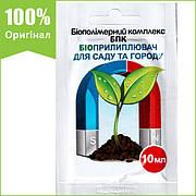 """""""Биоприлипатель"""" для фунгицидов, гербицидов, инсектицидов 10 мл от """"Биополитех"""" (оригинал)"""