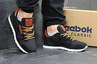 Мужские кроссовки Reebok Workout черные,плотный текстиль 44р